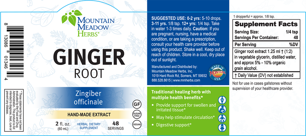 Ginger Root Extract (2 oz.)